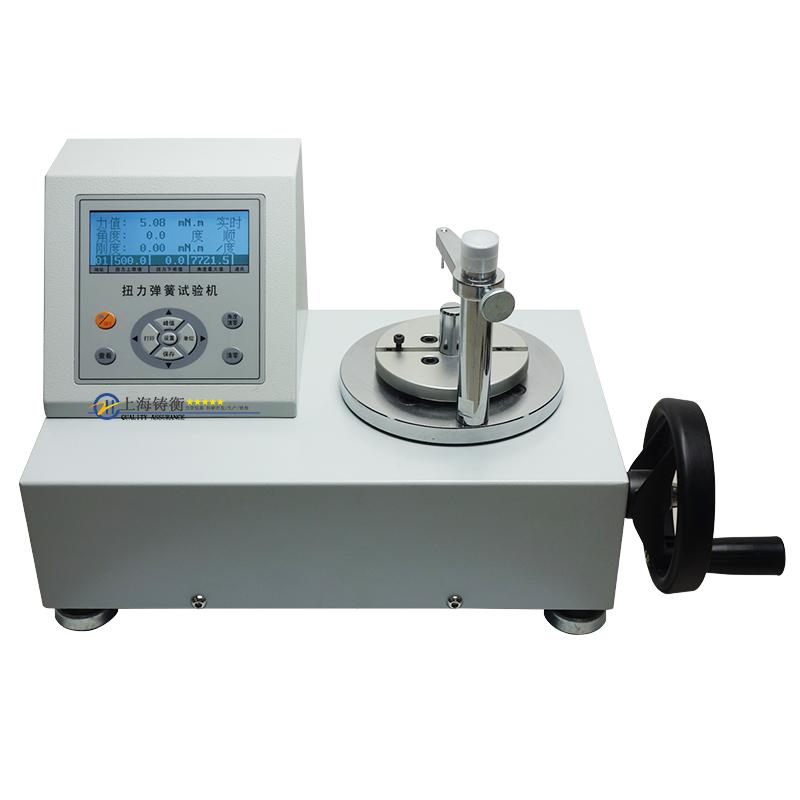 高精度弹簧扭矩测试仪