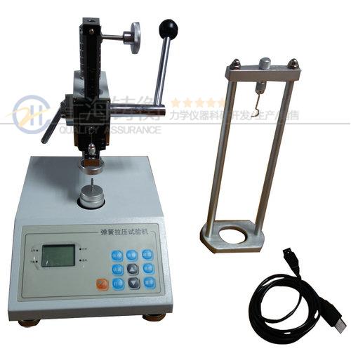 弹簧拉力检测器 弹簧拉力测试仪 数显式弹簧拉压测力仪器