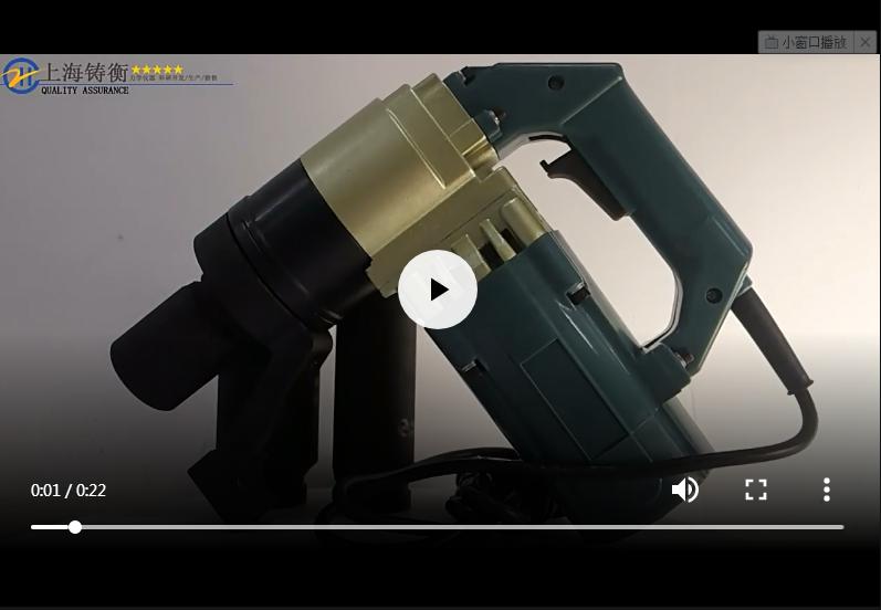 电动扭力扳手视频