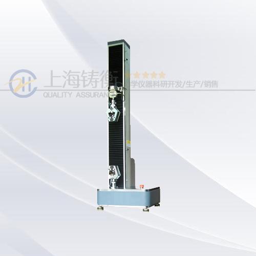 电动单柱测试台规格